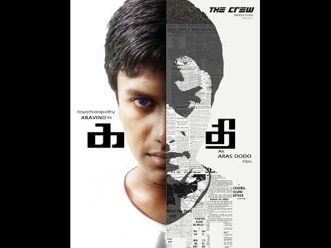Aravind's Kaththi [2014] - Official Trailer HD