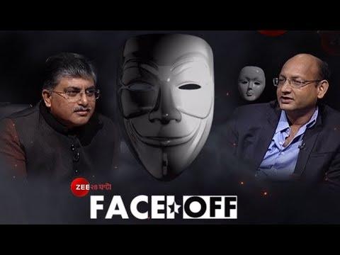 FACE OFF  between Shrikant Mohta and  ZEE 24 Ghanta's Editor Anirban Chowdhury