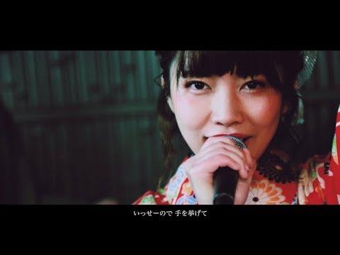 ラパンテット MV「おちゃらか」