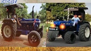 New Holland modify or farmtrac, swaraj modify tractor