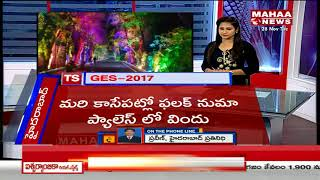Grand Dinner Arrangements For Ivanka Trump and PM Modi By CM KCR At Falaknuma Palace | Mahaa News