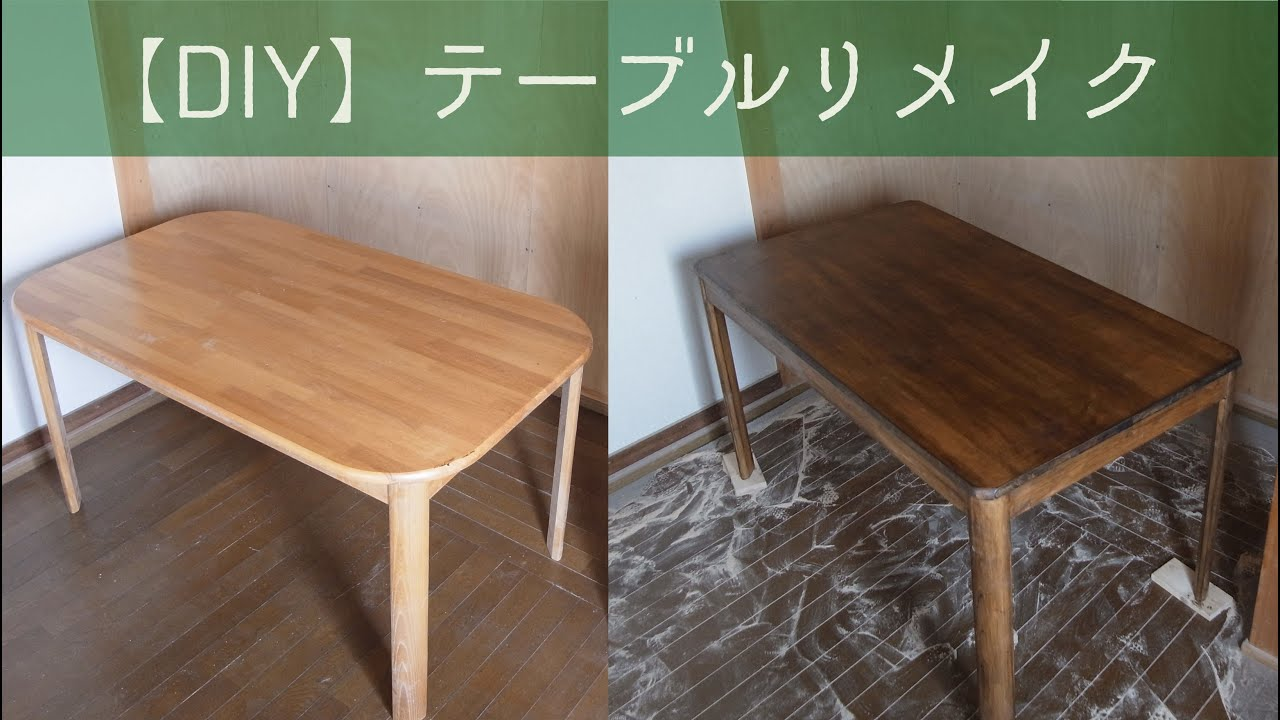 Kitchen Table For