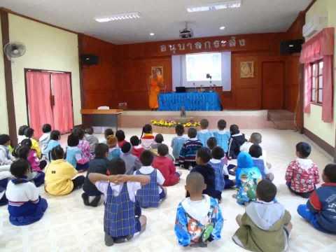 ภาพสไลด์ของฉัน เกี่ยวกับการอบรมเด็กอนุบาล โรงเรียนอนุบาลกระสัง