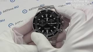 Обзор. Швейцарские наручные часы Edox 10109-3MNIN с хронографом