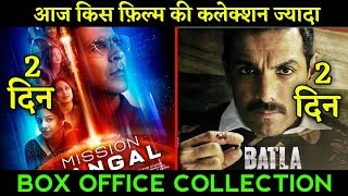 Box Office Collection Of Mission Mangal And Batla House Day 2, Mission Mangal Vs Batla House