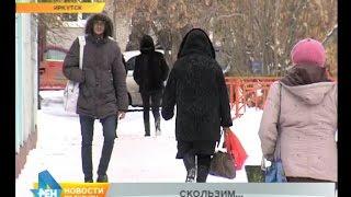 Законы физики в действии на иркутских тротуарах