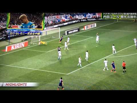 ハイライト!! Japan  vs Cyprus Highlights