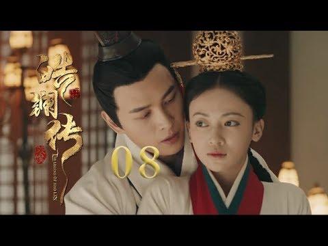 皓镧传 08 | Legend of Hao Lan 08(吴谨言、茅子俊、聂远、宁静等主演)