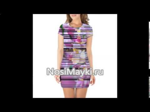 вечернее платье купить в интернет магазине москва - YouTube