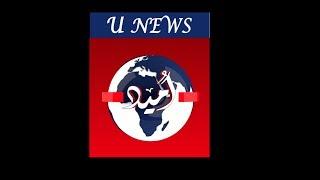 UNEWS Live Stream