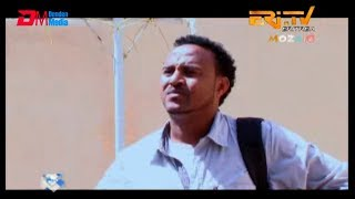 Eri-TV Comedy: ወኪል - Property Manager