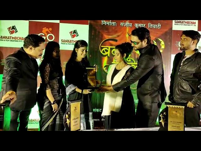 Bablu Sang Babli Bhojpuri film Muhurat Gaurav Jha Ritu Singh Deepak Singh Sanjeev Tiwari