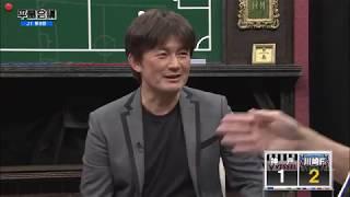 FKの名手、岩本輝雄さんが独自すぎる感覚とこだわりを披露。 【議長】#...