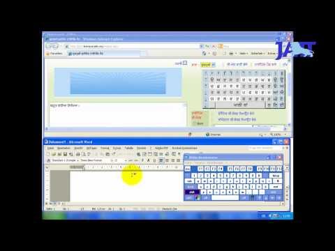 Roman to Punjabi UNICODE, Online Phonetic Unicode Keyboard [LearnPunjabi.org] HD {JattSite.com}