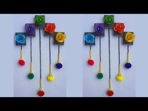 DIY: Wall Hanging Idea!! How to Make Wall Hanging with Empty Match box for Room/Home Decorations!!