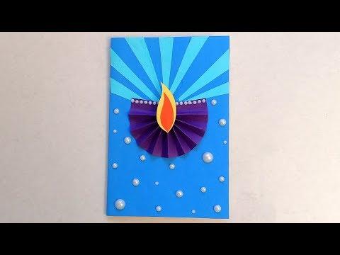 DIY Handmade Diwali Card | Easy  Happy Diwali card making idea..