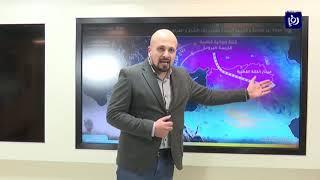 النشرة الجوية الأردنية من رؤيا 8-2-2020 | Jordan Weather