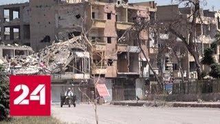 В Сирии почти четыре тысячи мирных жителей покинули южную зону деэскалации - Россия 24