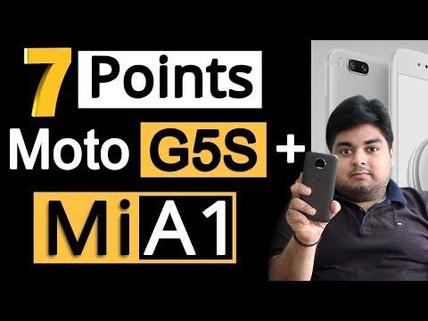 Xiaomi Mi A1 VS Moto G5S Plus Comparison | Unbiased Opinion [Not Review]by Gizmo Gyan[Hindi हिन्दी]