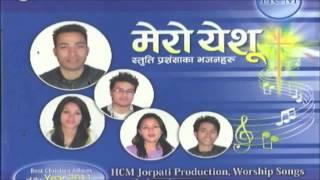 Mero Yeshu New Nepali Worship Christian Song