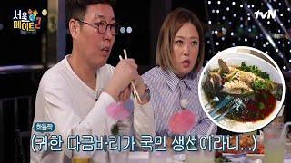 seoulmate2 한국에선 귀한 다금바리가 필리핀에�...