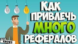 Сайты где можно поднять денег, без рефералов БЕЗ ОГРАНИЧЕНИЙ И КЕШПОИНТОВ!