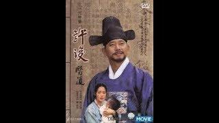 Phim thần y Her Jun - Tập 3- Phim Hàn Quốc hay nhất mọi thời Đại