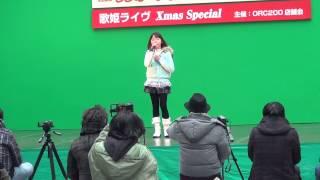 歌姫ライヴ X'mas special に出演させてもらえました(^O^) ♥うれしいで...