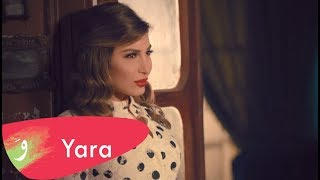 Yara - Baher Hmoum [Official Music Video] / يارا - بحر هموم