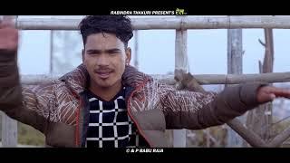 New nepile song babu raja with SaRoj Thapa