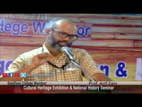 Salafiyya College Wandoor | National History Seminar & Exhibition | Prof.Arif Zain