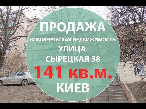 Недвижимость в Украине Продажа Покупка Аренда недвижимости