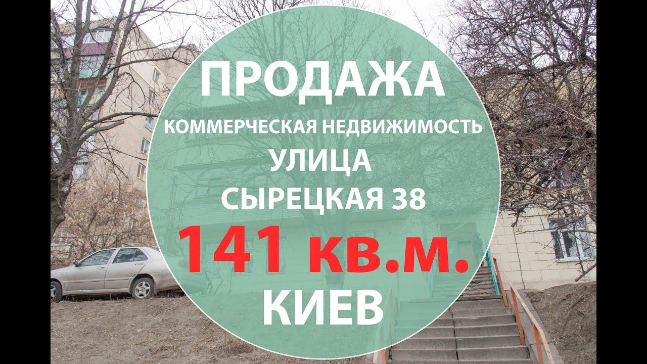 Циан — самая полная и проверенная база объявлений о продаже квартир, комнат, домов, офисов и других объектов недвижимости в москве. Стоимость недвижимости в москве.