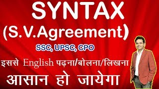 Syntax (S.v Agreement)