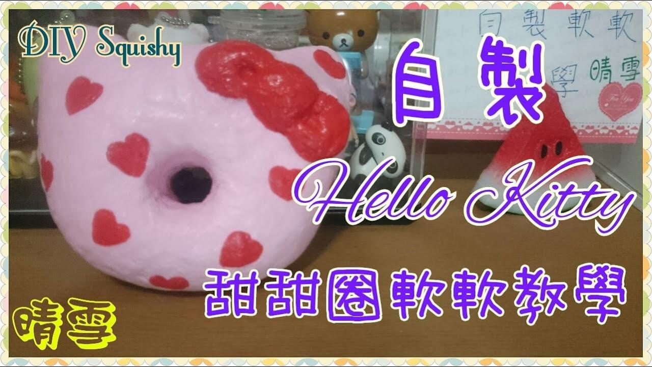Diy Squishy Hello Kitty : ?? Hello Kitty??????? / ??? Hello Kitty????? ????????? /DIY Squishy Tutorial?????? - YouTube