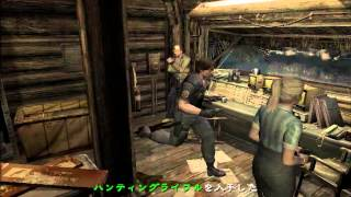 Bio Hazard / Resident Evil Outbreak File 2 Scenario 1 - Wild Things Hard