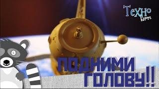 видео Нельзя в иллюминаторе - Уральские Пельмени