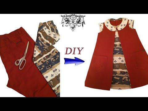 Перешиваем гардероб для ребёнка | DIY | Редизайн одежды | Новая жизнь забытых вещей