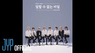 "Stray Kids <NOEASY> UNVEIL : TRACK 8 ""말할 수 없는 비밀"""