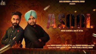 Asool | ( Full HD) | Inder Sandhu & Daljit Attal | New Punjabi Songs 2019 | Latest Punjabi Songs