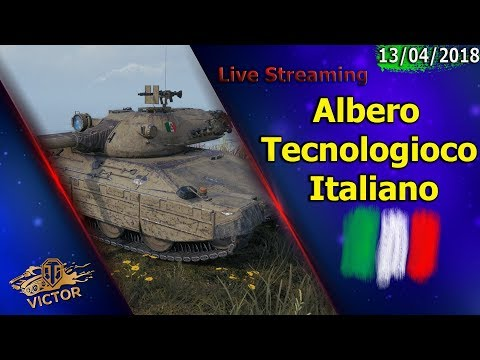 World Of Tanks - Albero Tecnologico Italiano ● Test Server 1.0.1