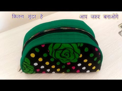 HOW TO MAKE MULTI PURPOSE POUCH WITH CLOTHS-MAGICAL HANDS HINDI SEWING TUTORIAL