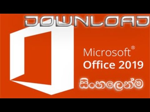 how to download microsoft office 2016 full version for free windows