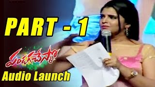 Pandaga Chesko Audio Launch Part 1 || Ram, Rakul Preet Singh, Sonal Chauhan