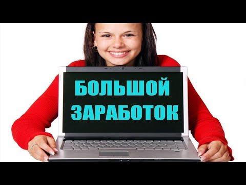 Работа в тюмени для граждан казахстана