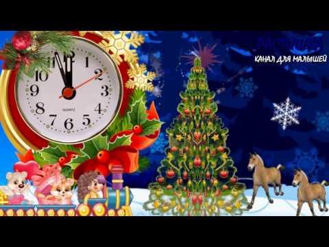 Скачать песни про новый год бесплатно и без регистрации