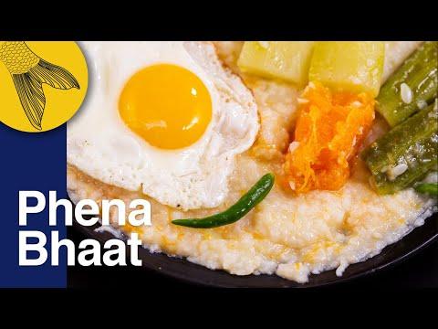 Phena Bhaat—Bengali Rice Congee—Quick & Easy Comfort Food | Sheddo Bhaat / Bhaate-Bhat