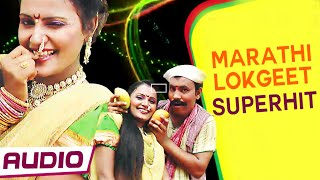 Top 10 Lokgeet Super Hit Marathi Music | Non Stop Indian Regional Songs