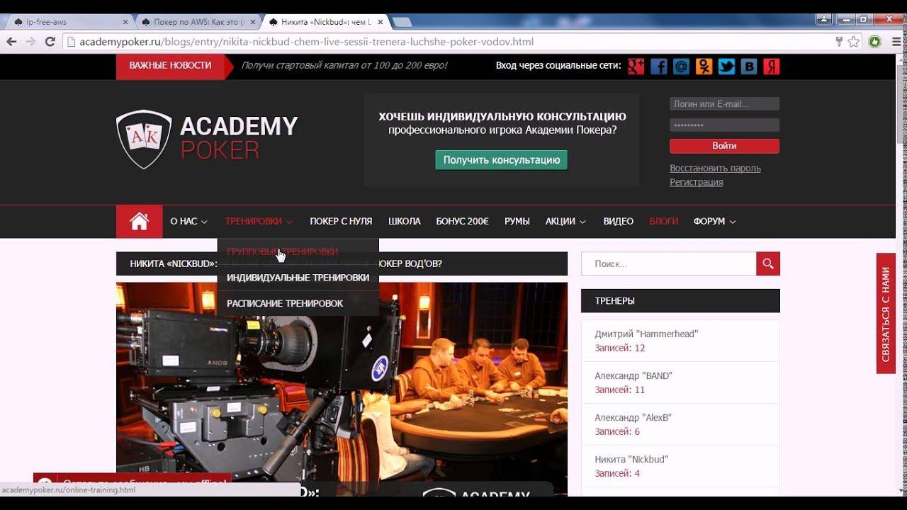 Онлайн казино azartplay альтернативный сайт