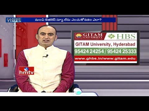 Tips For MBA in Business Schools by SS Prasad Rao | HBS by Gitam University | Career Times | HMTV